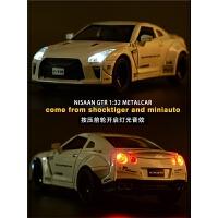 日产GTR跑合金车模型汽车摆件灯光除味车载香水座车内饰品摆件