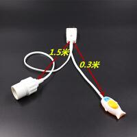 新品灯口灯座灯头延长线简易灯E27插座灯线带开关灯泡插头悬吊式电灯