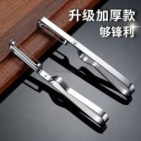 不锈钢多功能锯齿削皮刀水果刀瓜果刨削皮器果蔬去皮器苹果刮皮刀