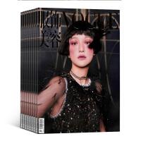 VOGUE服饰与美容杂志 杂志铺 2021年7月起订全年订阅 1年共12期 时尚达人服装搭配 美容护肤 美体塑形 时尚娱乐 杂志订阅