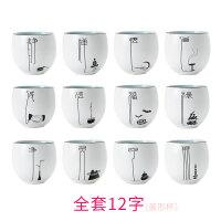 �U意功夫茶杯套�b陶瓷家用小茶杯�伪�子茶碗茶具品茗杯喝茶主人杯