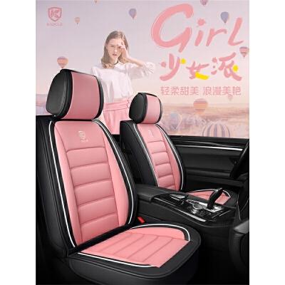 汽车坐垫四季通用全包夏季网红座椅套女POLO高尔夫英朗逸座套 下单请备注车型为您精确匹配或联系客服