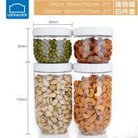 乐扣乐扣杂粮食品储物罐透明塑料厨房冰箱保鲜盒收纳箱防潮密罐 4件套白色