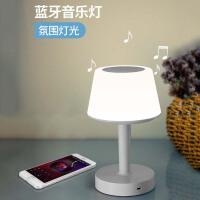 无线蓝牙音箱小夜灯创意浪漫七彩音乐灯充电调光小台灯卧室床头灯