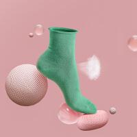 babycare孕妇袜子 纯棉春夏季宽松口产妇月子袜产后中筒袜女吸汗