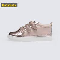 巴拉巴拉女童板鞋休闲鞋儿童新款春秋时尚小童鞋子小孩鞋童鞋