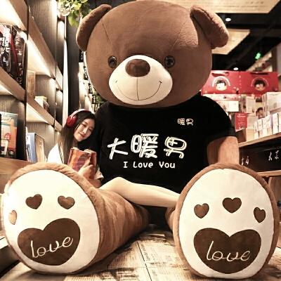 熊抱抱熊公仔大号泰迪熊熊猫玩偶可爱布娃娃大熊毛绒玩具女孩抱枕 代写贺卡撕铭牌收藏加购送小熊