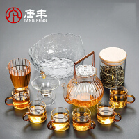 唐丰提梁玻璃茶具套组家用耐高温煮茶壶创意个性花茶壶