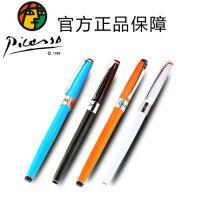 毕加索旗下优尚智翔S101细钢笔/学生笔财务笔/4色可选