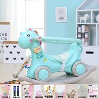 木马 儿童摇摇马两用玩具大号加厚塑料带音乐滑行车周岁礼物加厚