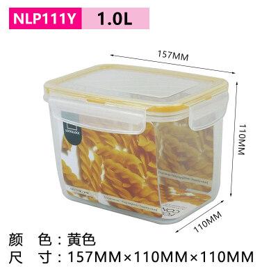 乐扣乐扣塑料保鲜盒家用正方形水果盒密封便当盒微波炉饭盒 黄色
