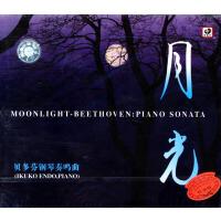 月光:贝多芬钢琴奏鸣曲(CD)