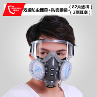 防尘口罩防工业粉尘透气打磨面罩喷漆煤矿雾霾N95劳保防毒面具男