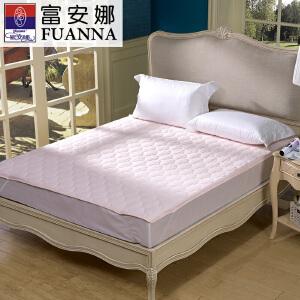 [当当自营]富安娜床垫磨毛印花保护垫 轻柔薄床垫 粉色 150*200