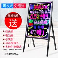六一儿童节520京庆天创LED电子荧光板广告板闪光彩色夜光广告版店铺用商用荧光屏发亮发光字手写板小黑 默认款式