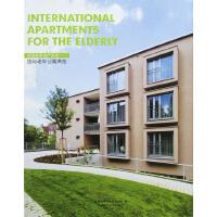 中国养老地产未来:国际老年公寓典范 养老院 老年疗养院 公寓 建筑与设计 精品图书 INTERNITIONAL APA