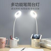 台灯护眼学习创意LED笔筒手机充电触摸调光触控床头卧室折叠台灯7bd