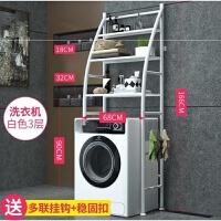 【新品优选】脚卫生间收纳架洗衣机置物架带柜子滚筒拉伸脸盆架专用可移动