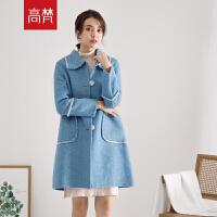 【1件3折到手价:299元】高梵双面羊毛呢大衣19新款宽松韩版淑女毛呢外套
