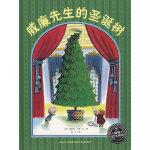 绘本花园:威廉先生的圣诞树