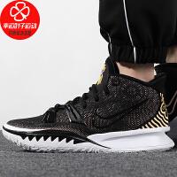 Nike/耐克男鞋新款中帮运动鞋舒适轻便防滑耐磨实战篮球鞋CQ9327-005