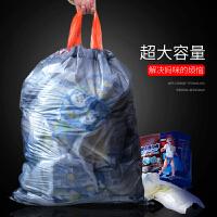 垃圾袋家用加厚厨房手提式中大号一次性穿抽绳黑色自动收口卷装袋 加厚