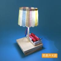 儿童科学实验玩具幼儿园制作diy材料学明自制创意手工小台灯