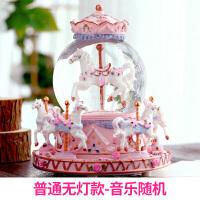旋转木马音乐盒水晶球八音盒生日礼物女六一儿童节女孩情人节