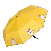 小朋友的雨伞 遮阳伞防晒晴雨两用太阳雨伞折叠女全自动可爱男儿童学生B 小兔兔 黄色