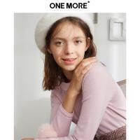 【11.08-11.13 遇见11.11 到手价:115元】ONE MORE2018冬装新款条纹针织衫女长袖套头毛衣可