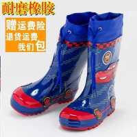 限时特价儿童雨鞋男童四季中筒防滑雨靴小学生赛车总动员卡通胶鞋防水套鞋