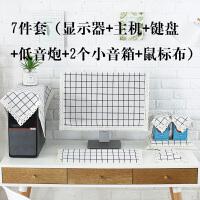 电脑防尘罩保护套液晶显示器盖布现代简约台式电脑罩24 27寸32寸