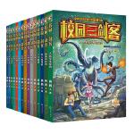 校园三剑客:全球华语科幻星云奖金奖作品(套装共15册)