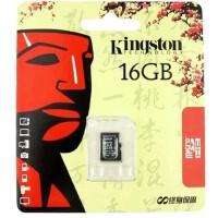 【送读卡器】kingston金士顿 16G class4 SDHC16G存储卡