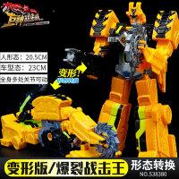巨神战击队3儿童玩具变形机器人汽车人消防车金刚套装男孩5岁