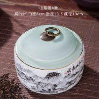 景德镇陶瓷茶叶罐 普洱茶罐 密封罐储物罐富春山居图茶盒茶具家用