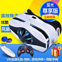 眼镜小米opp华为手机影院带散热4d虚拟现实头盔3d全景电影游戏