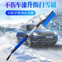 汽车除雪铲多功能车用扫雪玻璃除霜刮雪除冰刷子冬季清雪工具