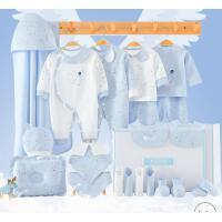 婴儿衣服初生宝宝礼盒薄款长袖套装夏季新生儿刚出生用品大全