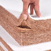 椰棕床垫棕垫1.8m2m薄硬儿童学生折叠双人1.5米定制 1