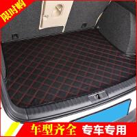 标致206 207 307 308 408 专车汽车皮革尾箱垫 后备箱垫