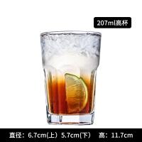 八角杯 加厚直布罗陀威士忌杯啤酒杯玻璃杯水杯果汁杯鸡尾酒杯 高款-207ml/7.4 oz