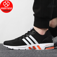 Adidas/阿迪达斯男鞋新款低帮运动鞋舒适透气轻便缓震防滑耐磨跑步鞋GZ0313