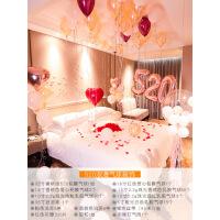 六一儿童节520创意婚礼婚房布置用品结婚庆装饰字母铝箔铝膜气球套装背景墙浪漫 浅黄色
