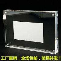2019新品新品亚克力水晶相框摆台5 6 7 8 10 12寸A4双面玻璃磁铁透明台卡桌牌证 横竖通用