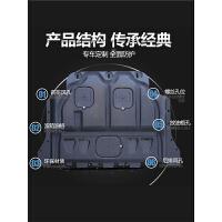 适用19款大众途观l发动机护板下护板改装专用底盘全护板外观配件