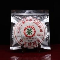 普洱茶饼防潮密封袋 通用茶饼加厚透明包装袋普洱茶白茶357g自封口袋子拉链袋F