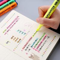 学生用荧光笔标记笔 彩色粗划重点做笔记文具手帐笔淡色系记号笔