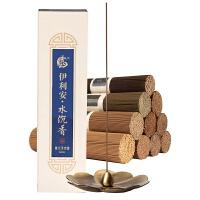 沉香线香净化空气藏香印度纯檀香家用熏香供佛香室内香薰
