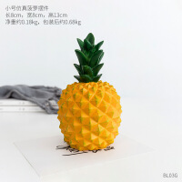 简约现代卧室家居酒柜装饰品装饰品摆件客厅创意菠萝存钱罐小摆设